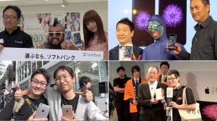 [VIDEO] iPhone 6 Japan launch events