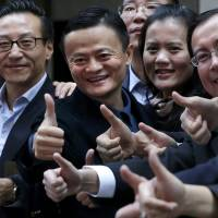 Alibaba surges 38% on massive demand in market debut