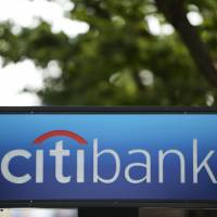 Four banks short-listed to buy Citibank Japan's retail business