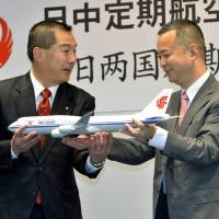 Ceremony marks 40th anniversary of Japan-China flights