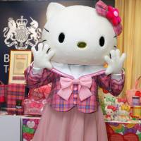 Collaboration project planned for Hello Kitty, Bunshun Bunko
