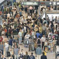 Narita airport eyes new fee for domestic travelers to boost services