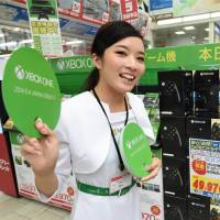 Microsoft Xbox One lands in Japan with a dull thud
