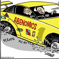 Abenomics Race Car