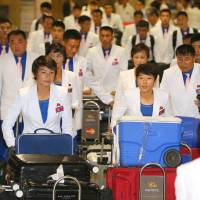 North Korean athletes arrive for Asian Games in South