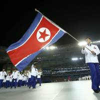 At South Korean Asian Games, rivalries are often far removed from sports