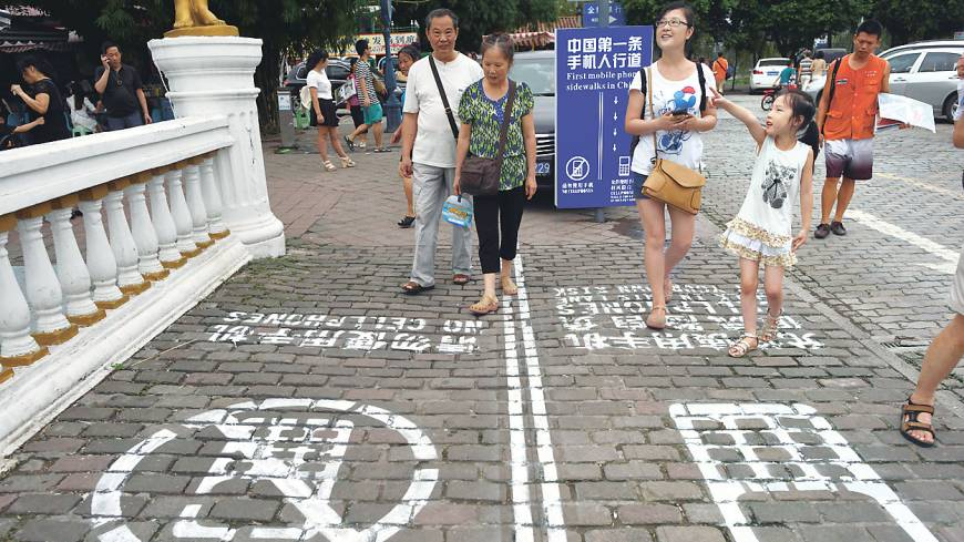 Chinese city creates dedicated sidewalk for cellphone users, tweeters