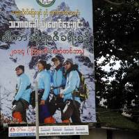 Search for two missing climbers begins on Myanmar's tallest peak
