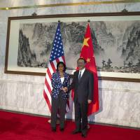 Obama's China visit will be 'important milestone': Rice