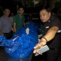 Thailand says no DNA match yet for two slain Britons