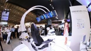 Combined Exhibition of Advanced Technologies (CEATEC) Japan 2014