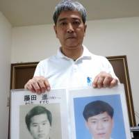 Families fear hundreds left out of abductee debate