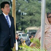 Bangladesh withdraws to back Japan's bid for nonpermanent U.N. Security Council seat
