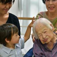 Centenarians surge for 44th consecutive year