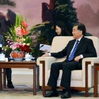 Chinese vice premier voices hope for resuming economic dialogue with Japan