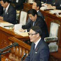 DPJ chief assails Abe over rise in far-right hate speech