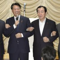DPJ launches new leadership team in hopes of unseating LDP
