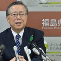 Fukushima governor will not seek re-election