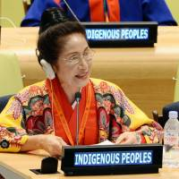 Ainu, Okinawans join first U.N. indigenous peoples' conference
