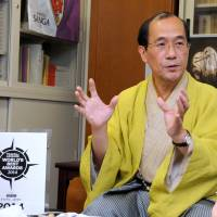 Mayor of Kyoto has big plans for tourism