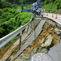 30,000 urged to evacuate as downpours lash northern Kyoto