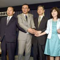 Tanigaki gets nod as LDP No. 2; hawkish Inada named party policy chief