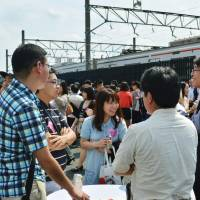 Matchmaking event for trainspotters held near Tokyo