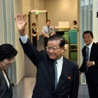 Chongryon chief visits North Korea for first time in eight years