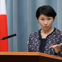 'Daddy's girl' Obuchi to oversee nuclear industry