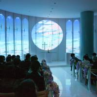 Projection mapping a popular addition at weddings, other events