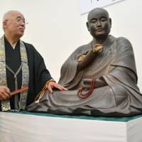 Kyushu museum uses 3-D tech to replicate artifacts