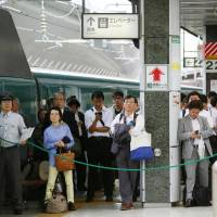 Smoke suspends shinkansen service for two hours