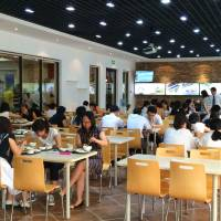 Tanita to open healthy food restaurant in China