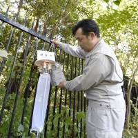 Mosquito traps placed in Tokyo's Yoyogi Park to gauge dengue fever spread