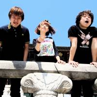 Startline hopes to tap into Japan's punk love
