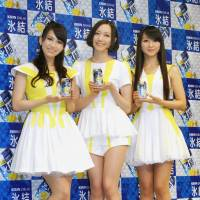 Perfume announces worldwide re-release of 'Level3' ahead of tour