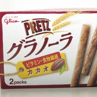 Pretz's granola snacks: close enough to the real thing