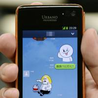 Line fends off fury ahead of lucrative IPO
