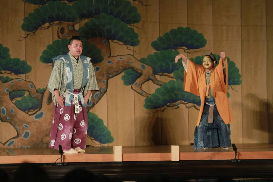 Japanese Culture And Traditions Spreading Japanese Culture