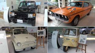 [VIDEO] Mitsubishi Auto Gallery Showcase