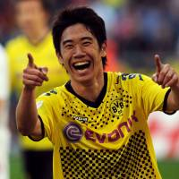 Kagawa leaves Man United to return to Dortmund