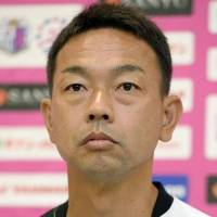 Cerezo fire coach for second time this season