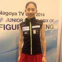 Nagai earns second-place finish in Junior Grand Prix