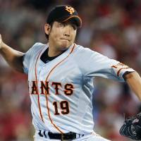 Starter Sugano gives victorious Giants strong outing against rival Carp