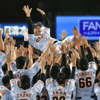 Giants capture 45th regular-season title
