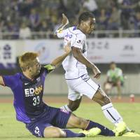 Cerezo win first game under new coach to reach Emperor's Cup quarters