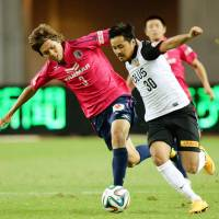 Cacau strike guides Cerezo past Reds