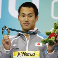 Police send papers on expelled swimmer Tomita