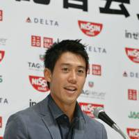 Nishikori reaffirms goal to become best in the world