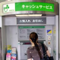 Japanese bankers mull extending hours for money transfers